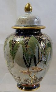 Carlton Ware 'Tree & Swallow' Ginger Jar - Limited Edition - SOLD